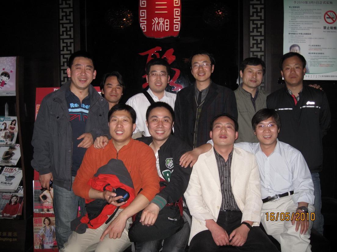 上海帮小聚